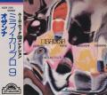 OSANNA/Milano Calibro 9(ミラノ・カリブロ・ノヴァ)(Used CD) (1972/2nd) (オザンナ/Italy)