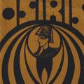 OSIRIS/Same (1982/1st) (オシリス/Bahrain)
