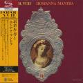 POPOL VUH/Hosianna Mantra(ホシアナ・マントラ) (1973/3rd) (ポポル・ヴー/German)