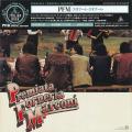 PFM/Suonare Suonare(スオナーレ・スオナーレ)(Used CD) (1980/8th) (プレミアータ・フォルネリア・マルコーニ/Italy)
