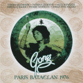 PIERRE MOERLEN'S GONG/Paris Bataclan 1976 (1976/Unreleased Live) (ピエール・ムーランズ・ゴング/France,UK)