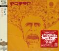 PATTO/Same(パトゥ SHM-CD) (1970/1st) (パトゥー/UK)