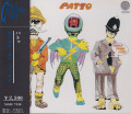 PATTO/Hold Your Fire(ホールド・ユア・ファイア)(Used CD) (1971/2nd) (パトゥー/UK)