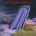 PROGRES 2/Treti Kniha Dzungli (1982/2nd) (プログレス 2/Slovak)