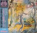 QUELLA VECCHIA LOCANDA/Same(古ぼけた宿屋の人々)(Used CD) (1972/1st) (クエラ・ヴェッキア・ロカンダ/Italy)