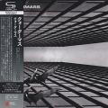 QUATERMASS/Same(クォーターマス) (1970/only) (クォーターマス/UK)