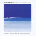 ROBERT FRIPP ANDREW KEELING DAVID SIGLETON/The Wine Of Silence (2012) (R.フリップ,Aキーリング,D.シングルトン/UK)