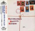 RACCOMANDATA RICEVUTA RITORNO/Per... Un Mondo di Crlstallo(水晶の世界)(Used CD) (1972/only) (ラコマンダータ〜ノ/Italy)