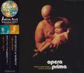 RUSTICHELLI & BORDINI/Opera Prima(オペラ・プリマ)(Used CD) (1973/only) (ルスティチェッリ&ボルディーニ/Italy)