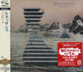 RENAISSANCE(ANNIE HASLAM)/Prologue(プロローグ SHM-CD) (1972/1st) (ルネッサンス/UK)