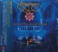 RENAISSANCE(ANNIE HASLAM)/Live At The Union Chapel(ライヴ・アット・ジ・ユニオン・チャペル DVD) (2015/Live) (ルネッサンス/UK)