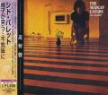 SYD BARRETT/The Madcap Laughs(帽子が笑う・・・不気味に)(Used CD) (1970/1st) (シド・バレット/UK)
