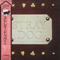 STRAY DOG/Same(ストレイ・ドッグ I)(Used CD) (1973/1st) (ストレイ・ドッグ/UK,USA)