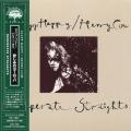 SLAPP HAPPY/HENRY COW/Desperate Straights(悲しみのヨーロッパ)(Used CD) (1975) (スラップ・ハッピー/ヘンリー・カウ/UK,etc)