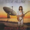 STEVE HILLAGE/Motivation Radio (1977/3rd) (スティーヴ・ヒレッジ/UK)
