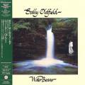 SALLY OLDFIELD/Water Bearer(ウォーター・ベアラー)(Used CD) (1978/1st) (サリー・オールドフィールド/UK)