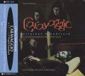 SIMON FISHER TURNER/Caravaggio(カラヴァッジオOST)(Used CD) (1986/4th) (サイモン・フィッシャー・ターナー/UK)