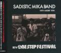 SADISTIC MIKA BAND/1974 One Step Festival(ワンステップ・フェス) (1974/Live) (加藤和彦&サディスティック・ミカ・バンド/Japan)