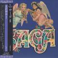 SAGA/Same(北欧神話) (1974/only) (サーガ/Sweden)