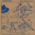 SCHROOTHOOP/Klein Gevaarlijk Afval(LP) (2020/1st) (シュルートフープ/Belgium)