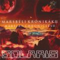 SOLARIS/Martian Chronicles II (2014) (ソラリス/Hungary)