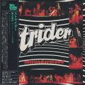 STRIDER/Misunderstood(第三世代) (1974/2nd) (ストライダー/UK)