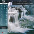 SYNKOPY & OLDRICH VESELY/Slunechi Hodiny(日時計)(Used CD) (1981/3rd) (シンコピー&オルジフ・ヴェセリー/Czech-Slovak)