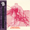 TANGERINE DREAM/Electronic Meditation(エレクトロニック・メディティション) (1970/1st) (タンジェリン・ドリーム/German)