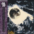 TANGERINE DREAM/Alpha Centauri+Ultima Thule(アルファ・ケンタウリ~)(Used CD+CDS) (1971/2nd) (タンジェリン・ドリーム/German)