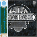 TUDOR LODGE/Same(チューダー・ロッジ) (1971/1st) (チューダー・ロッジ/UK,Australia,USA)