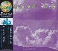 THIRD EAR BAND/Elements 1970-1971: 3CD Edition(エレメンツ 1970-1971) (1970/2nd) (サード・イアー・バンド/UK)