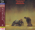 THIRD EAR BAND/Music From Macbeth(マクベス)(Used CD) (1972/3rd) (サード・イアー・バンド/UK)