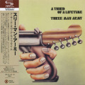 THREE MAN ARMY/A Third Of A Lifetime(ア・サード・オブ・ア・ライフタイム) (1971/1st) (スリー・マン・アーミー/UK)