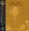 TERRY RILEY DON CHERRY DUO/Unreleased Sessions Vol.1 (1975/Live) (テリー・ライリー・ドン・チェリー・デュオ/USA)