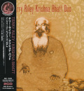TERRY RILEY KRISHNA BHATT DUO/Unreleased Sessions Vol.2 (1984/Live) (テリー・ライリー・クリシュナ・バッド・デュオ/USA,India)