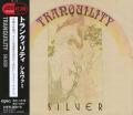 TRANQUILITY/Silver(シルヴァー) (1972/2nd) (トランクィリティ/UK)