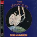 VAN DER GRAAF GENERATOR/H to He Who Am The Only One(天地創造/核融合) (1970/3rd) (ヴァン・ダー・グラーフ・ジェネレーター/UK)
