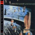 VAN DER GRAAF GENERATOR/Pawn Hearts(ポーン・ハーツ) (1971/4th) (ヴァン・ダー・グラーフ・ジェネレーター/UK)
