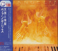 VANGELIS/Heave And Hell(天国と地獄)(Used CD) (1975/7th) (ヴァンゲリス/Greece)