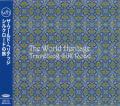 ザ・ワールド・ヘリテイジ(THE WORLD HERITAGE)/Travelling Silk Road(シルクロードの旅) (2011/4th) (Japan)