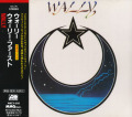 WALLY/Same(ウォーリー・ファースト)(Used CD) (1974/1st) (ウォーリー/UK)