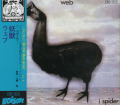 WEB/I Spider(妖獣)(Used CD) (1970/3rd) (ウエブ/UK)