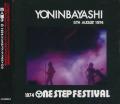 四人囃子(YONINBAYASHI)/1974 One Step Festival(ワンステップ・フェス) (1974/Live) (Japan)