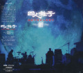 四人囃子(YONINBAYASHI)/Anthology 〜錯〜(2CD+DVD) (1973-2008/Comp.) (Japan)