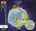 YES/Fragile(フラジャイル)(Used CD) (1971/4th) (イエス/UK)