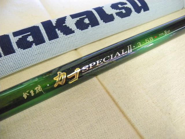 がま磯 カゴSP2 3-58 Type-Bait