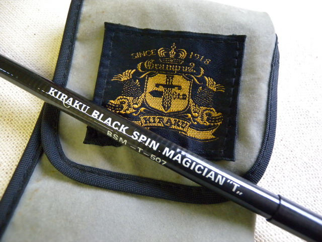 KIRAKU BLACK SPIN MAGICIAN T BSM-T-507