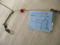 からみなく、良く釣れる『チドリ天秤』 No.305式 FA型 移動バランス玉付き天秤 ワラサ・ブリ・シマアジ アマノ釣具オリジナル