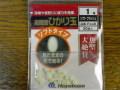 Hyabusa 高輝度ひかり玉 ソフトフラッシュ