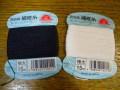 Nichirin(日輪印) 釣竿用・補修用 高品質『握り糸』(極細)80m ナイロン100% 日本製